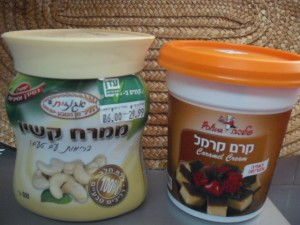 dscf51501 300x225 - עוגת קסטה פתי בר גבינה וקשיו