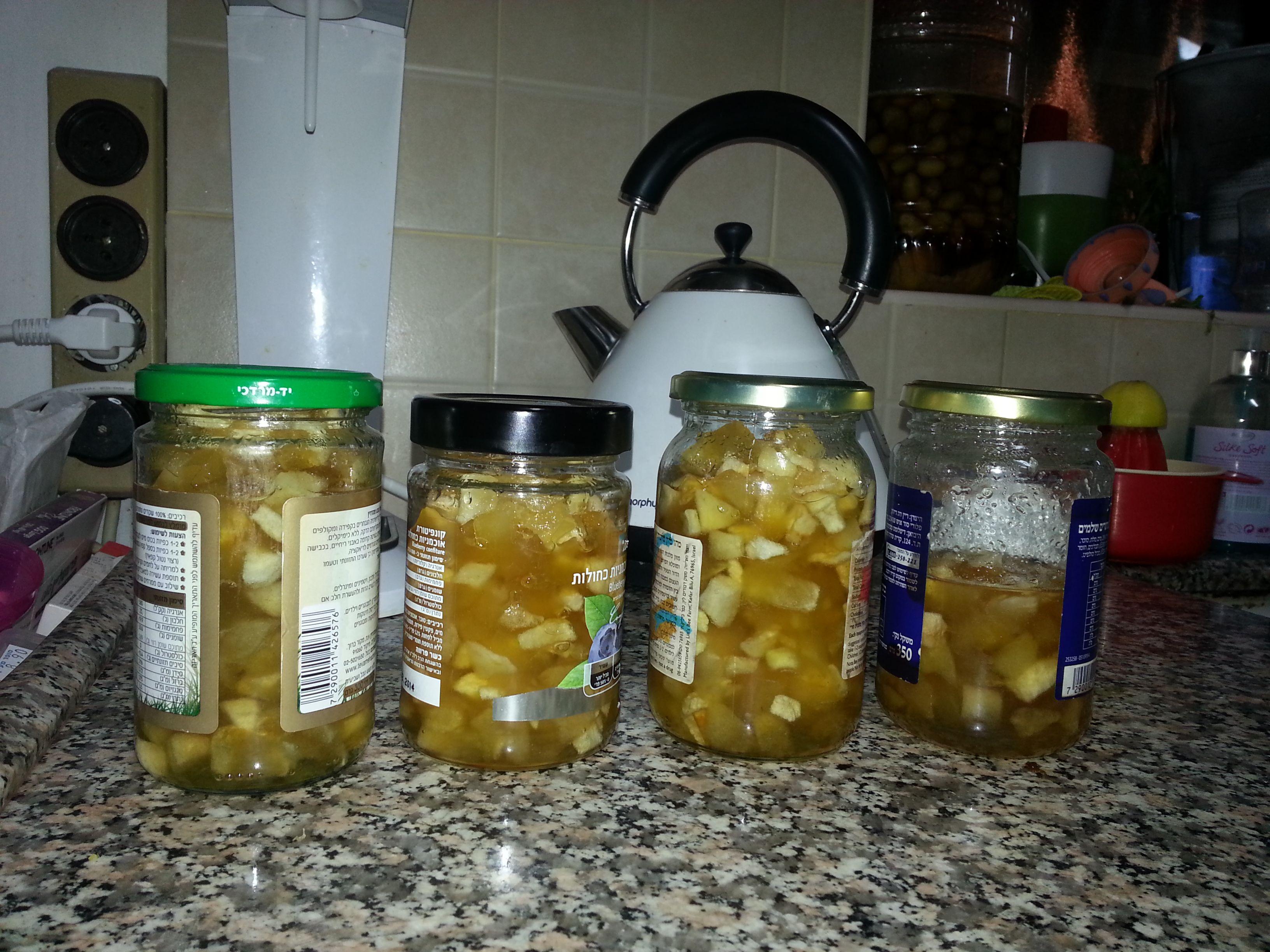 d7a8d799d791d7aa d7aad7a4d795d797d799d79d - מעדן קונפיטורת תפוחים